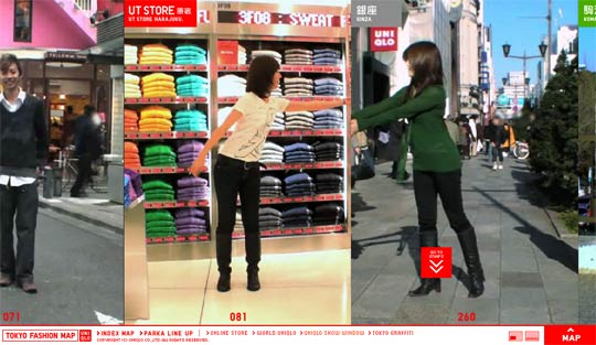 street online marketing UNIQLO